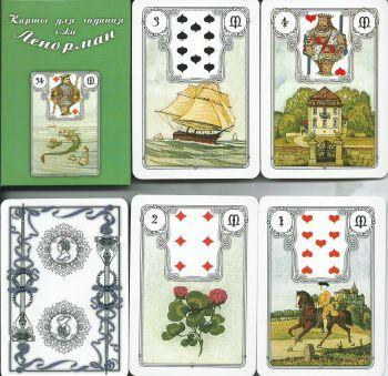 Карты для гадания госпожи Ленорман. (Зеленая коробочка. 36 карт + инструкция). )