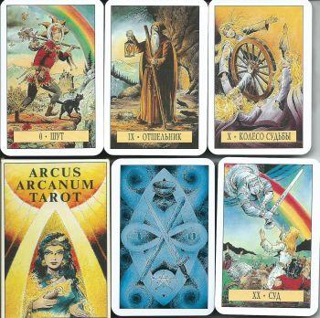 Arcus Arcanum Tarot (Таро Зеркало Судьбы. 78  карт + инструкция)
