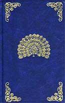 Две Жизни (подарочный комплект 3 тома в 4-х кн.).