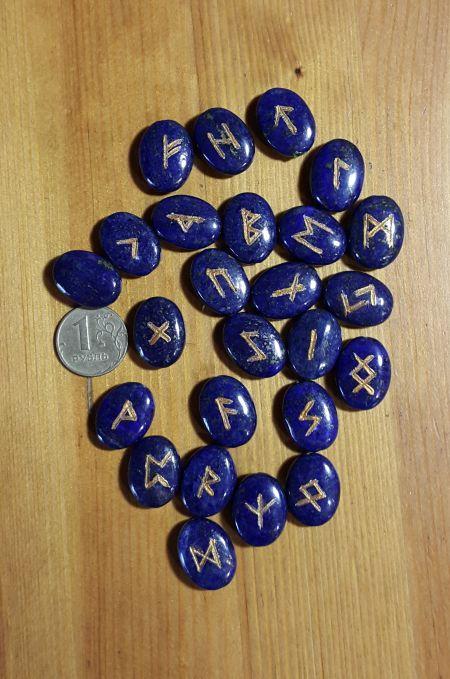 Руны каменные из лазурита 1,5*2 см  (прорезаны, 25 рун +инструкция).