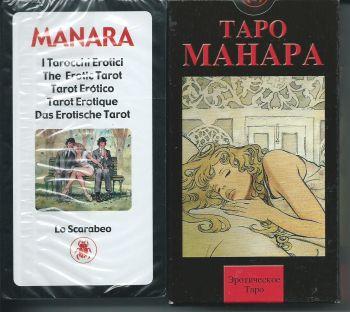 Таро Манара, (Manara. The Erotic Tarot. Англоязычная колода 78 карт+инструкция на ангийском+ на русском языке).