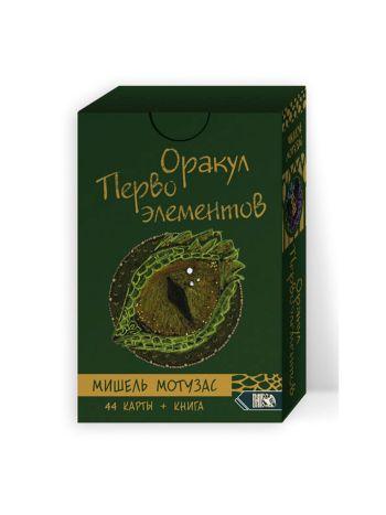 Оракул Первоэлементов (44 карт+инструкция)