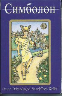 Симболон. Карты воспоминаний. Symbolon pocket. (Карманный вариант 65*93 мм,  78 карт +инструкция на РУССКОМ языке)